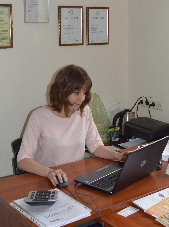 Татьяна Клунная