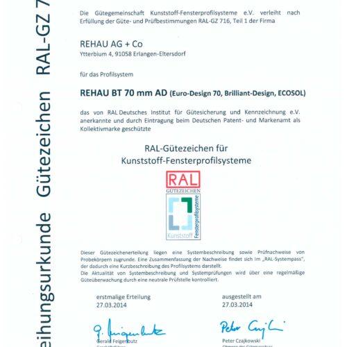 Сертификат RAL профиля REHAU